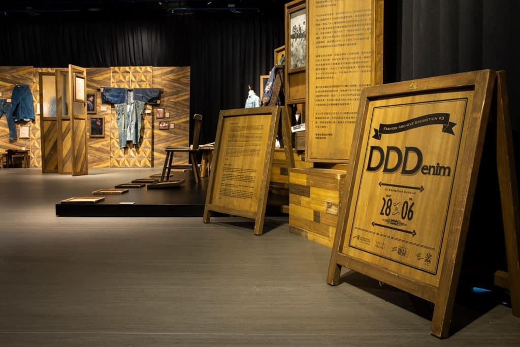 香港知專設計學院:DDDenim牛仔服的生活及文化時裝展覽 展覽檢視牛仔服的歷史及經典作品。