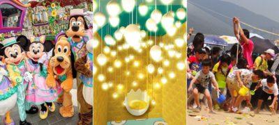 【復活節活動2019】16大復活節親子好去處盤點 馬灣採蛋+黃金海岸尋蛋+迪士尼嘉年華