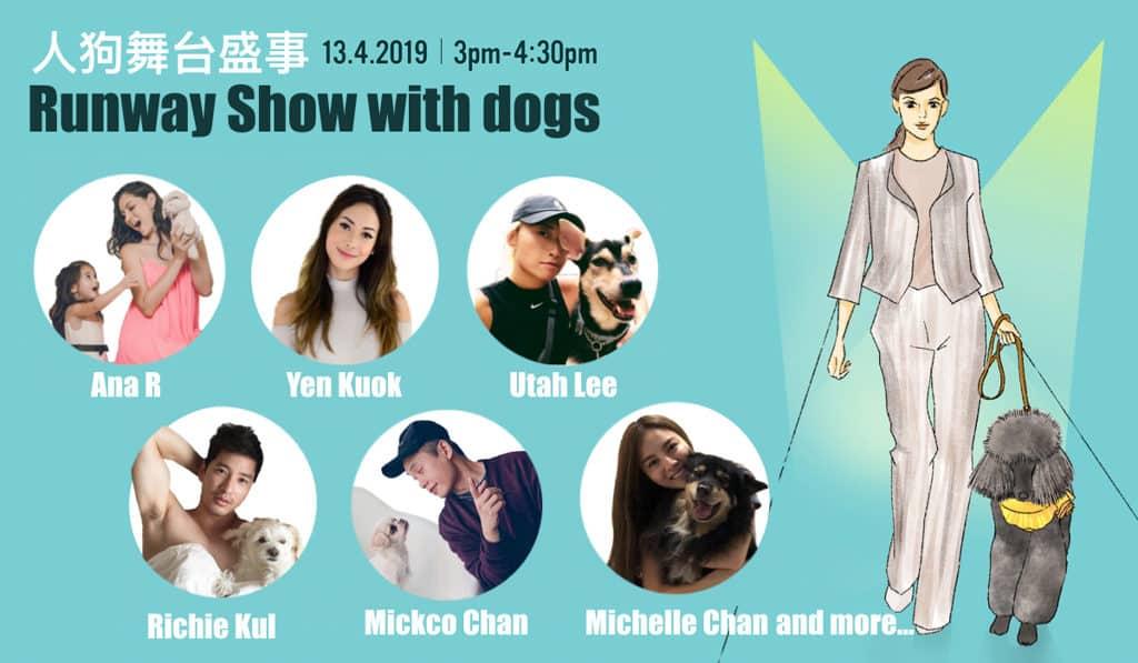 Hellodog Fest寵物狂歡節2019 Hellodog Fest寵物狂歡節節目豐富。