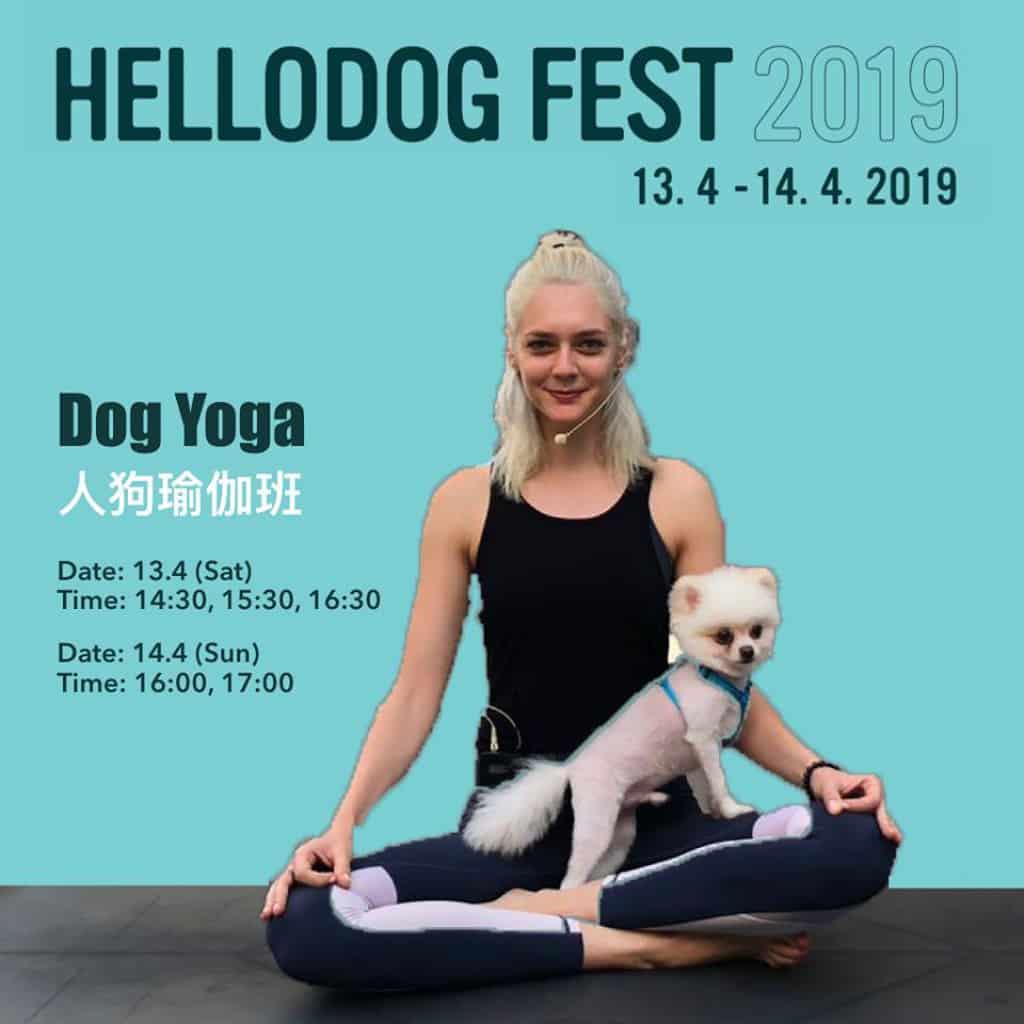 Hellodog Fest寵物狂歡節2019 人狗瑜伽