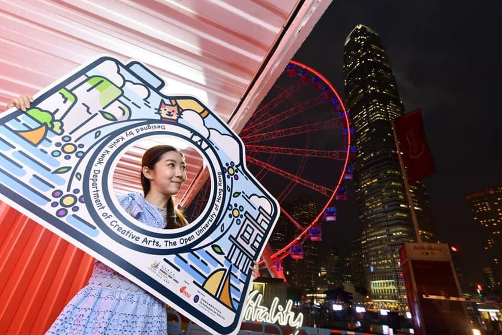 中環碼頭:百寶圖展覽 10
