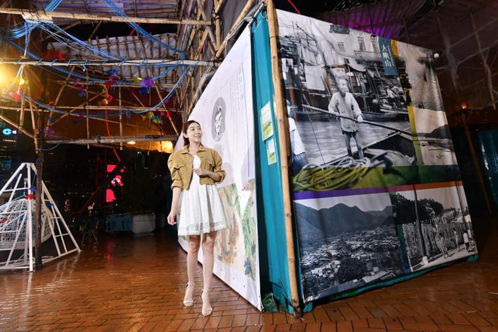 中環碼頭:百寶圖展覽 3