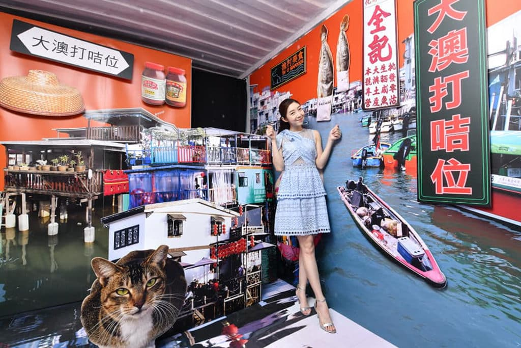 中環碼頭:百寶圖展覽 4
