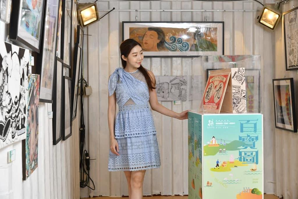 中環碼頭:百寶圖展覽 7