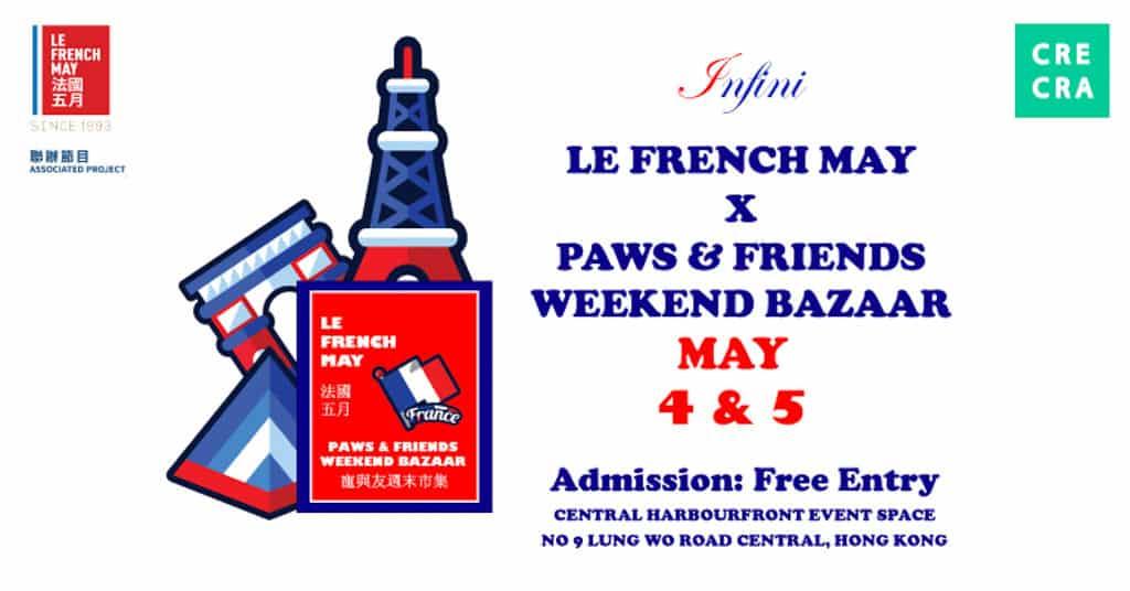 寵與友法國五月週末市集將於 2019 年 5 月 4 至 5 日登陸中環海濱活動空間。