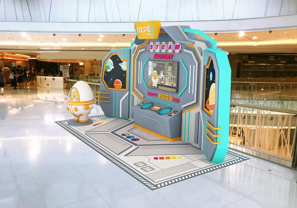 MCP CENTRAL新都城中心二期:復活節創意彩蛋科學基地 VR小太空人星際穿梭
