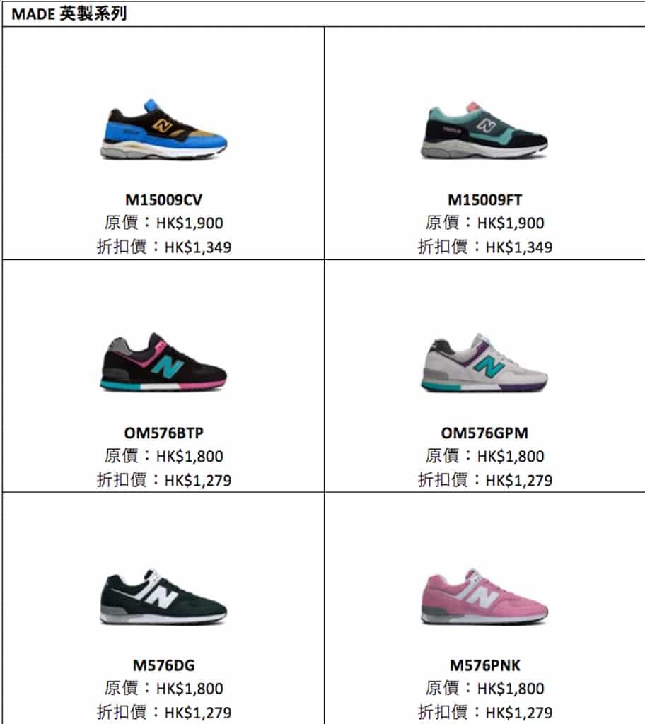 3dd26a7fdb984 觀塘駱駝漆大廈Outlet|New Balance Outlet駱駝漆大廈開幕:英美製鞋履低至 ...