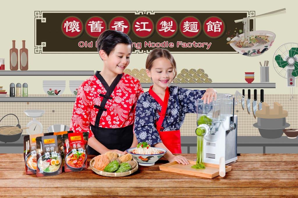 挪亞方舟「童遊反斗時光機」 懷舊香江製麵館
