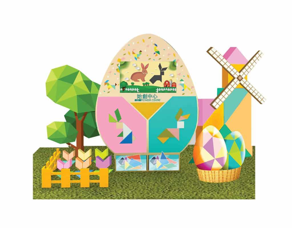 始創中心:復活節七巧農莊拼砌樂 始創中心復活節佈置以七巧板為主要設計元素。