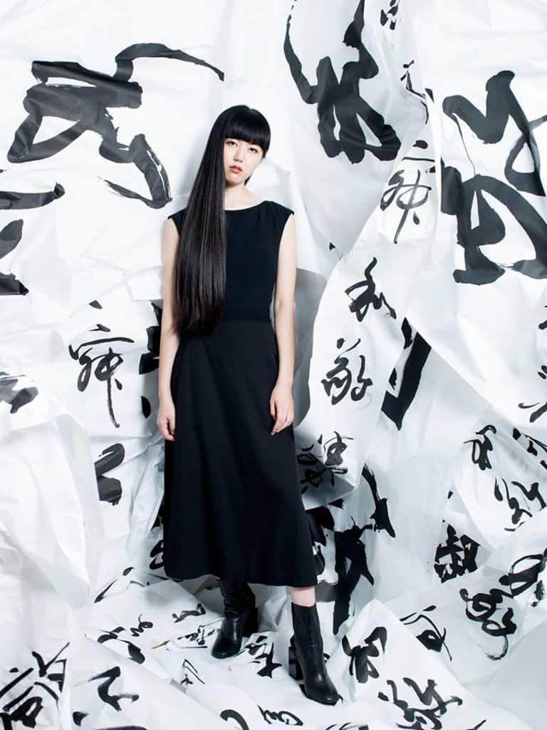 蘭桂坊活動:Savouring Art 2019 日本當代書法家万美(MAMI)
