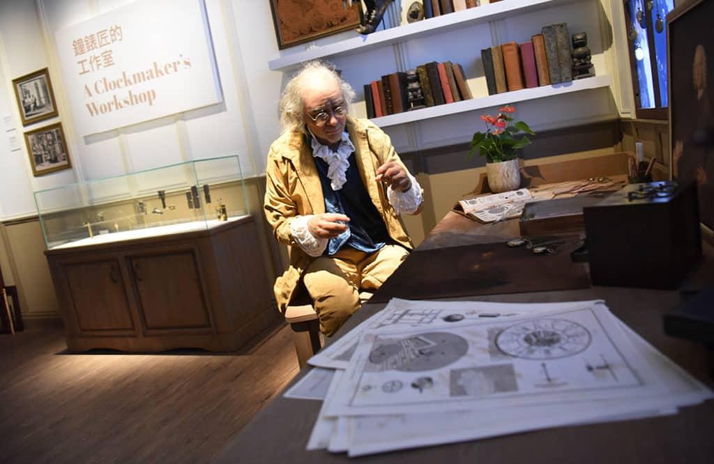 科學館:匠心獨運鐘錶珍寶展 鐘錶匠的工作室