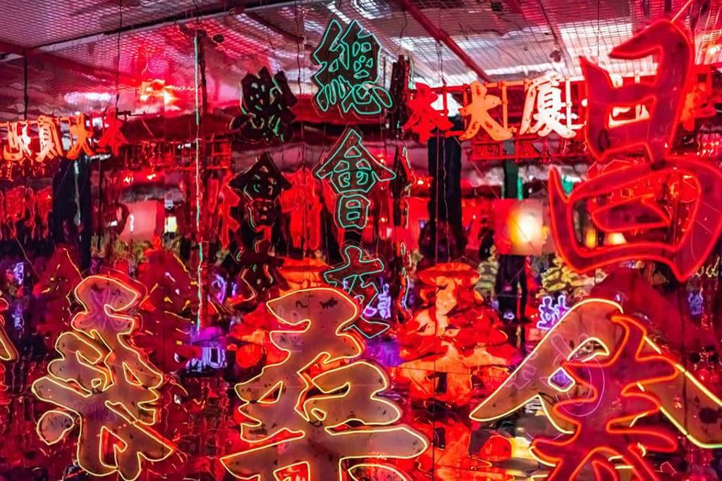 油街實現:城街·招牌燈光裝置 「總會夜」等招牌創作相當有本地特色。