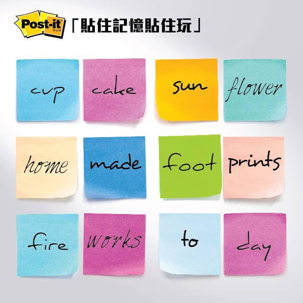 南豐紗廠展覽:Post-it® Notes隨心寫、隨手貼互動展覽 貼住記憶貼住玩