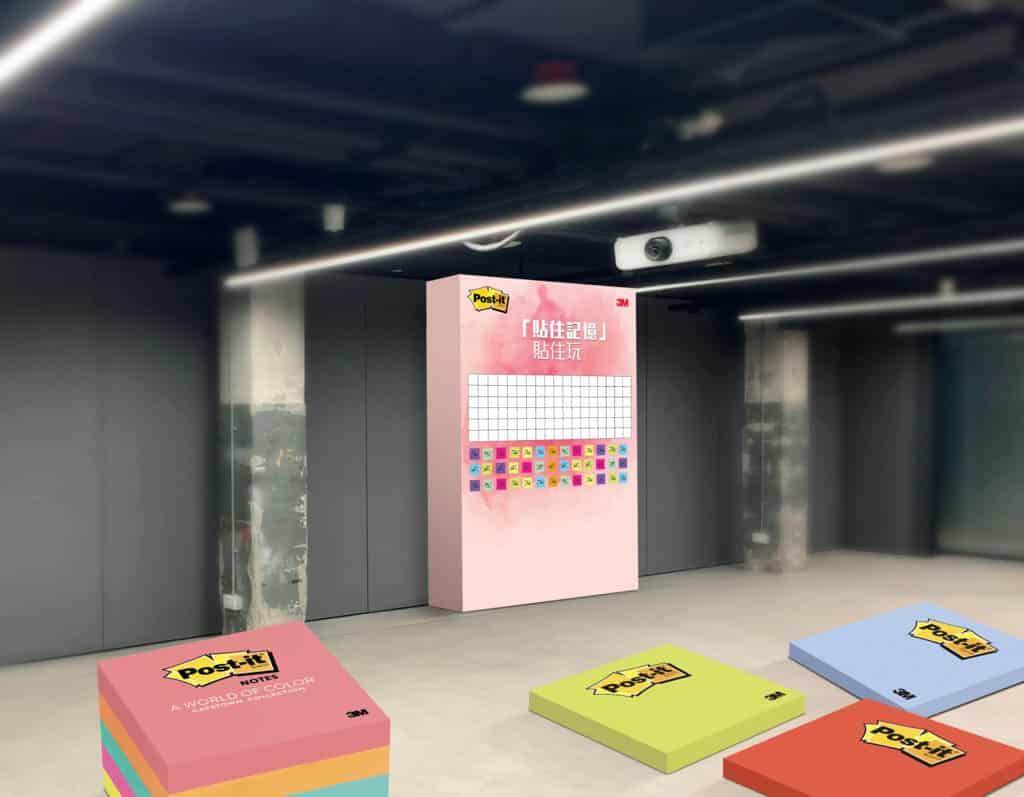 南豐紗廠展覽:Post-it® Notes隨心寫、隨手貼互動展覽 貼住記憶貼住玩打卡位