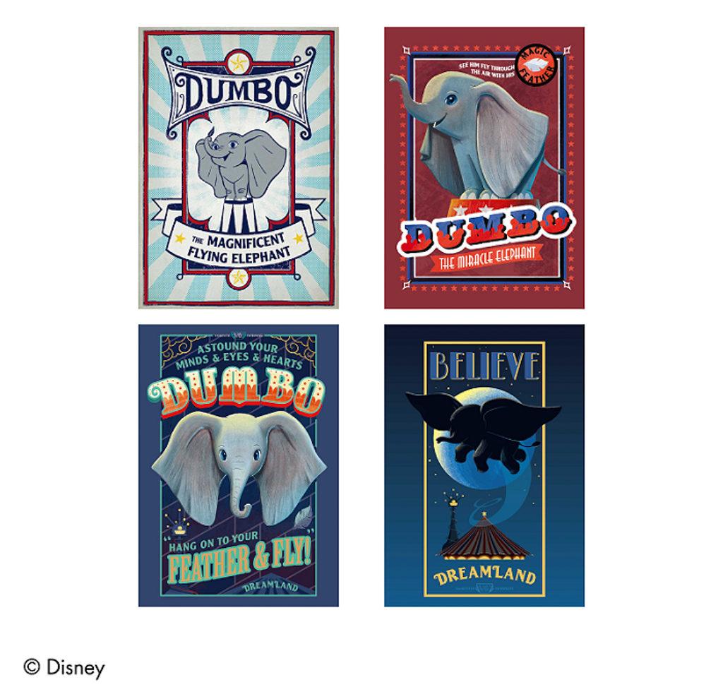 迪士尼《小飛象》展覽 主題限定明信片