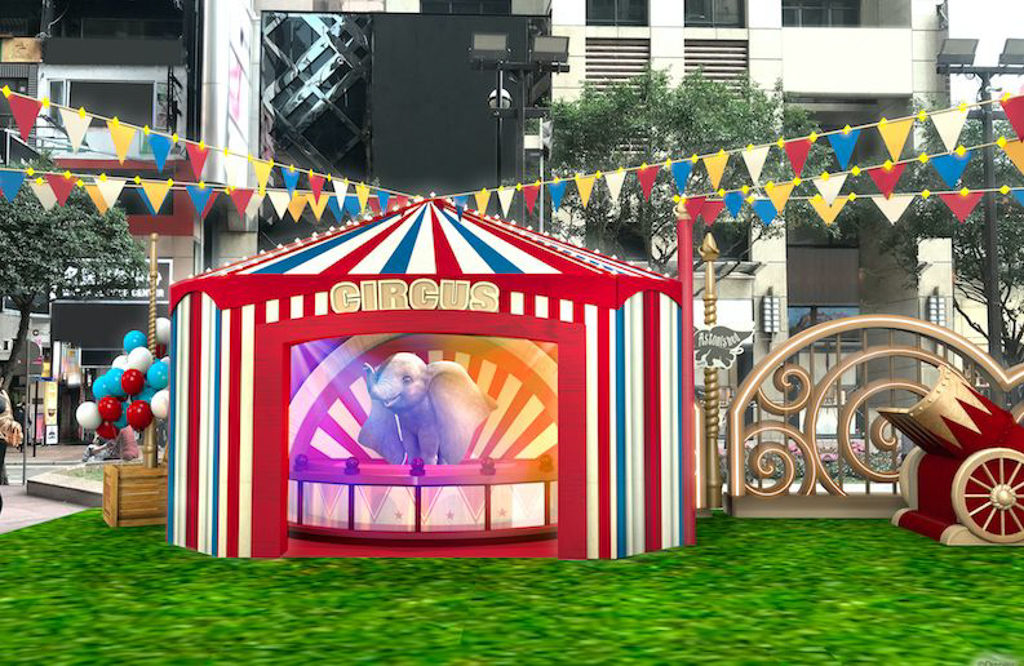 迪士尼《小飛象》展覽 「小飛象」將飛臨銅鑼灣時代廣場。