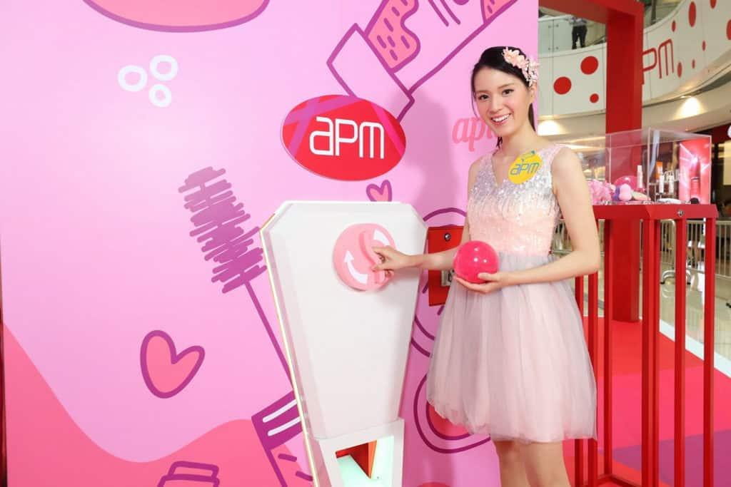 apm:Beauty Lab互動裝置 巨型超萌扭蛋機
