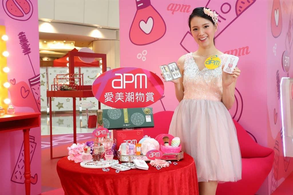 apm:Beauty Lab互動裝置 顧客有機會贏得總值百萬元消費獎賞。
