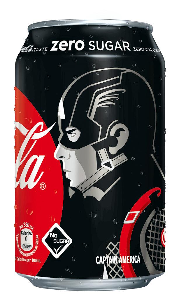 《復仇者聯盟4: 終局之戰》零系可口可樂大抽獎 美國隊長