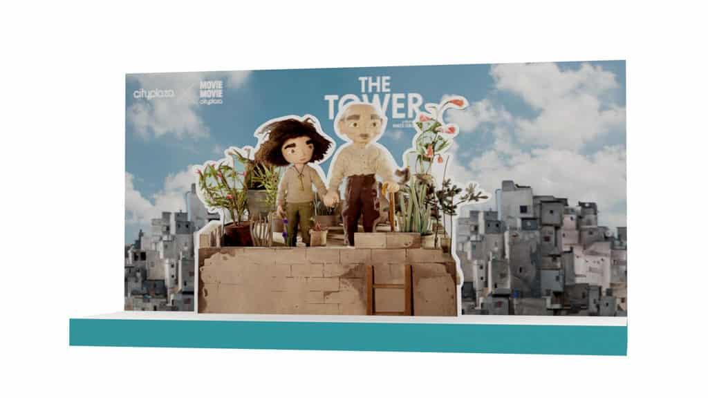 太古城中心 x MOViE MOViE Cityplaza動人動畫祭 「國際動畫逐格睇」展區介紹來自不同地區及風格的世界級動畫