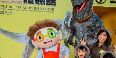 愉景新城:恐龍體驗館