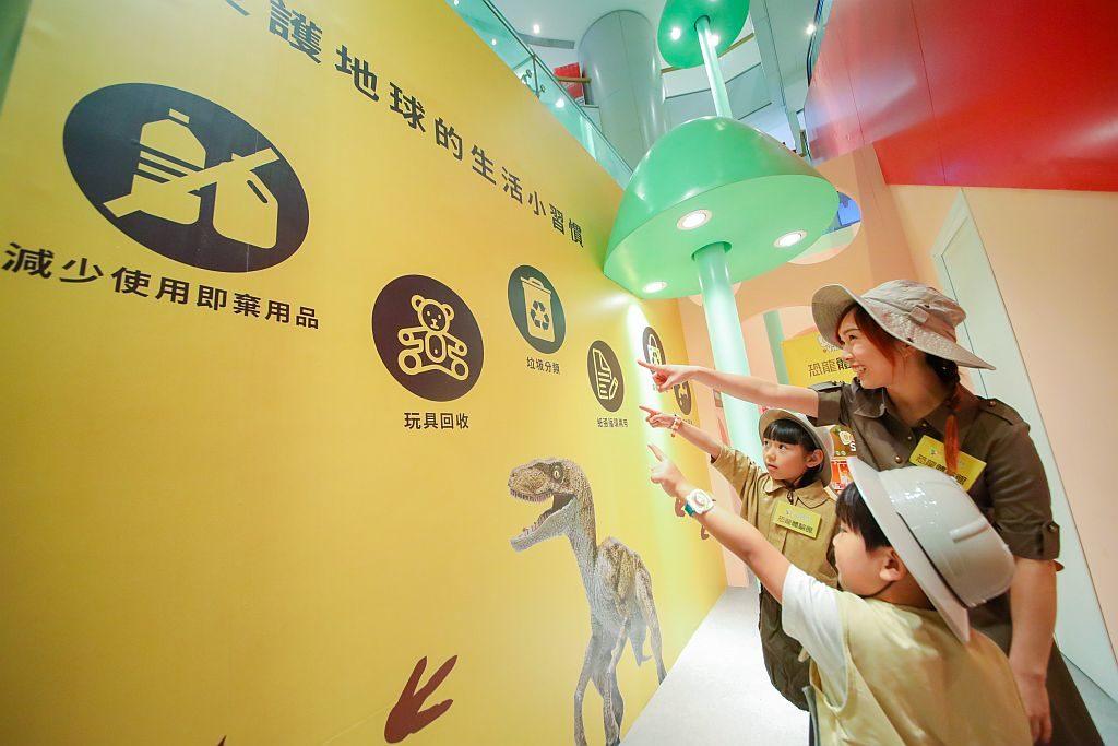 愉景新城恐龍體驗館-小朋友透過思考恐龍滅絕的成因,切身體會地了解現今環境問題,並學習各個生活環保小習慣。
