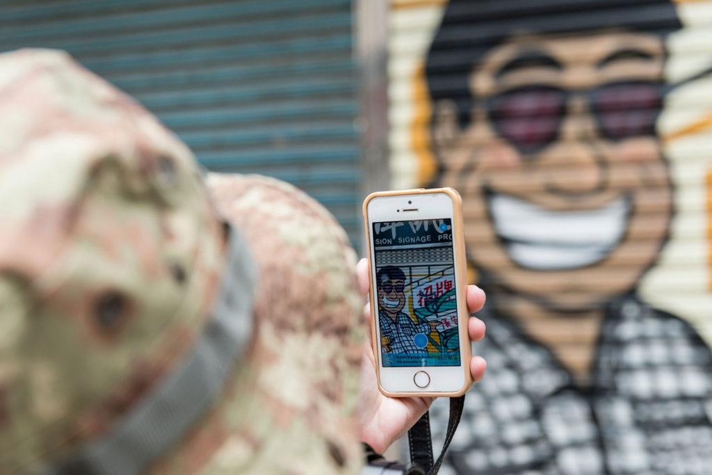 城市閘誌2019展覽 「城市閘誌」流動應用程式,提供新增鴨脷洲和九龍城主題導賞路線,並內置 AR 擴增實境技術。