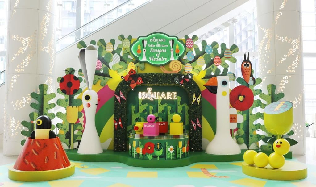 "iSquare 國際廣場 x Philip Giordano ""Seasons of Pleasure"" 商場裝飾展現多款別出心裁造型的昆蟲及動物。"
