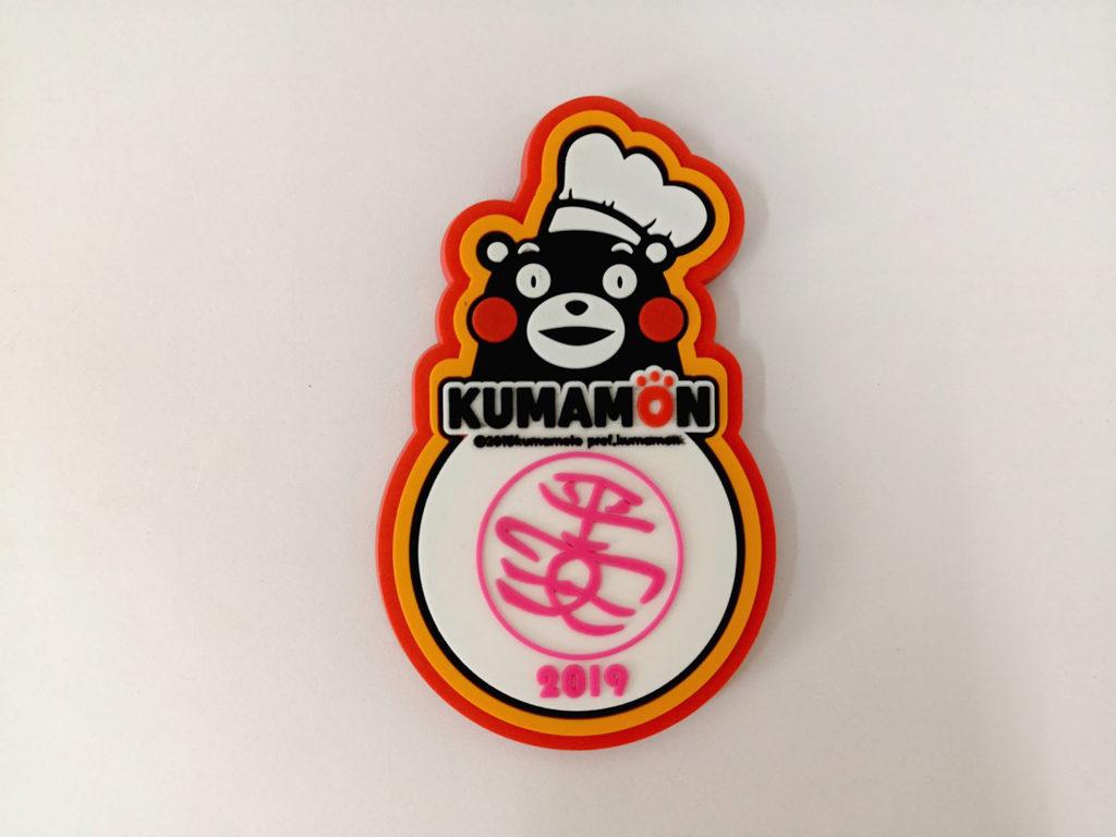 長洲太平清醮:熊本熊主題佈置及限量紀念品 熊本熊主題磁石貼
