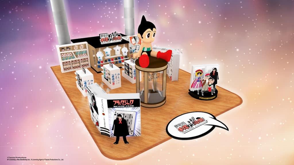 手塚治虫誕生90週年展|朗豪坊活動 2.5 米高巨型吹氣阿童木坐陣展覽場地正中央。