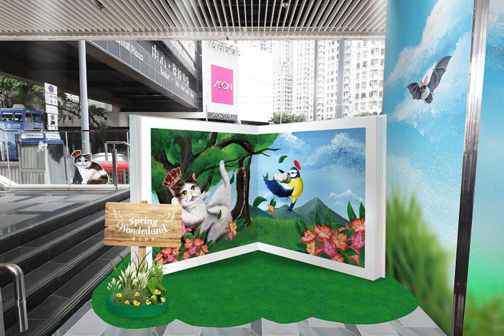 康怡廣場:三色貓春日世界 康怡廣場設置 Gloomie 巨型繪本裝置。