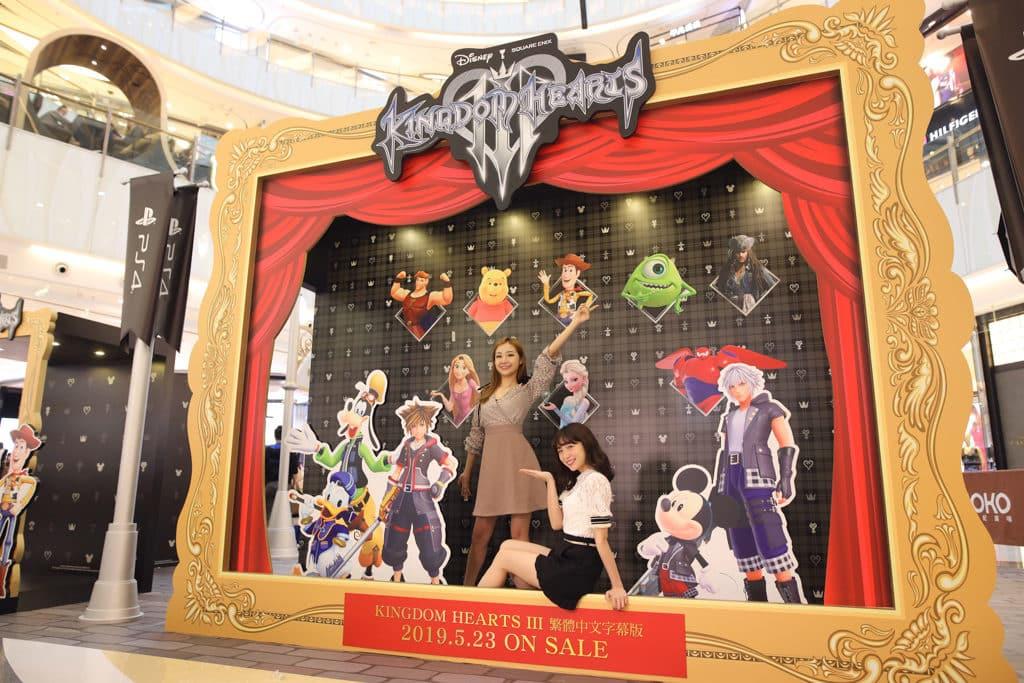 新世紀廣場:MOKO Easter Adventure x PlayStation PS4 KINGDOM HEARTS III拍照區