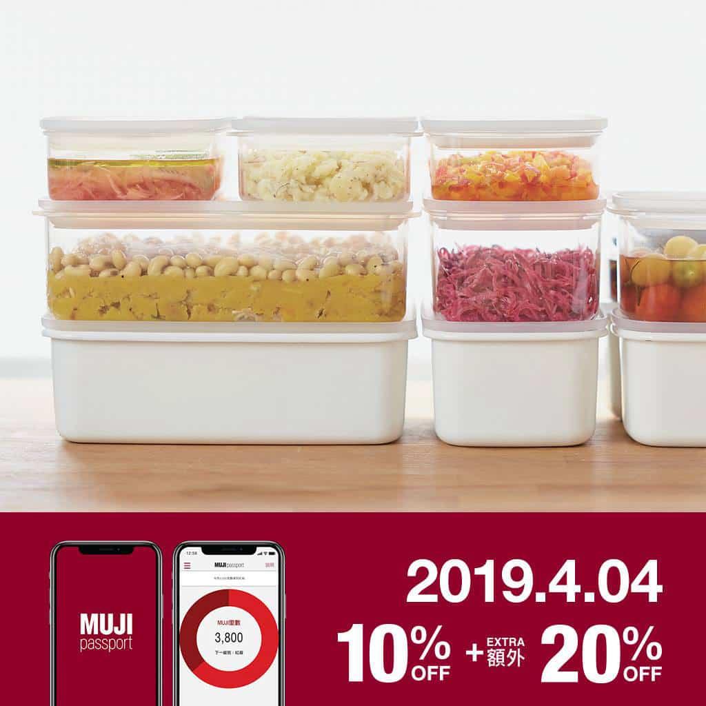 MUJI week無印良品週間 食物保存容器 減價:$11-$126 (原價:$15 – $175)
