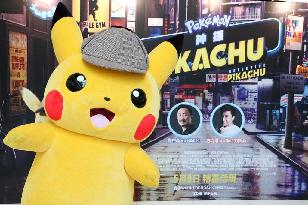比卡超期間限定主題巴士登場 全球首部實景真人電影《POKÉMON 神探 Pikachu》5 月 9 日上映。