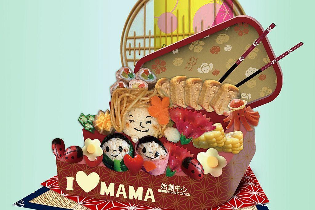 始創中心:母親節幸福便當 專題圖片