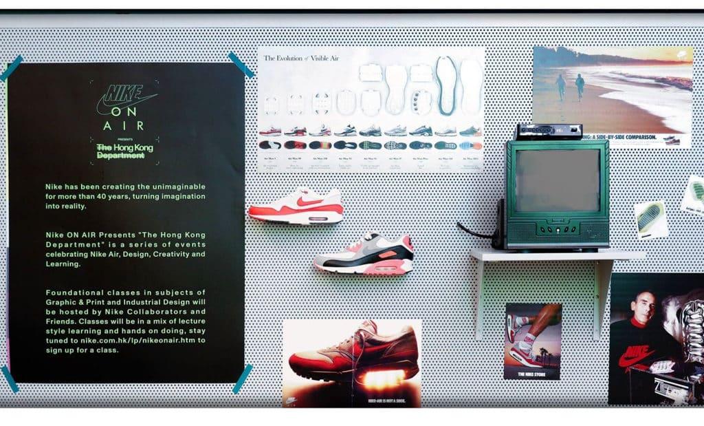 THE FOREST商場:Nike Air Max Day裝置及展覽 Air Max 1 高壓注入合成橡膠囊氣墊,提供緩震作用。