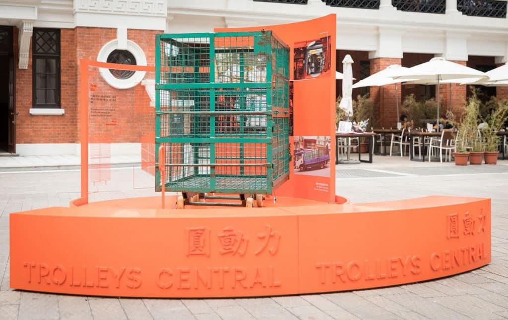 大館2019:圓動力專題展覽 籠車