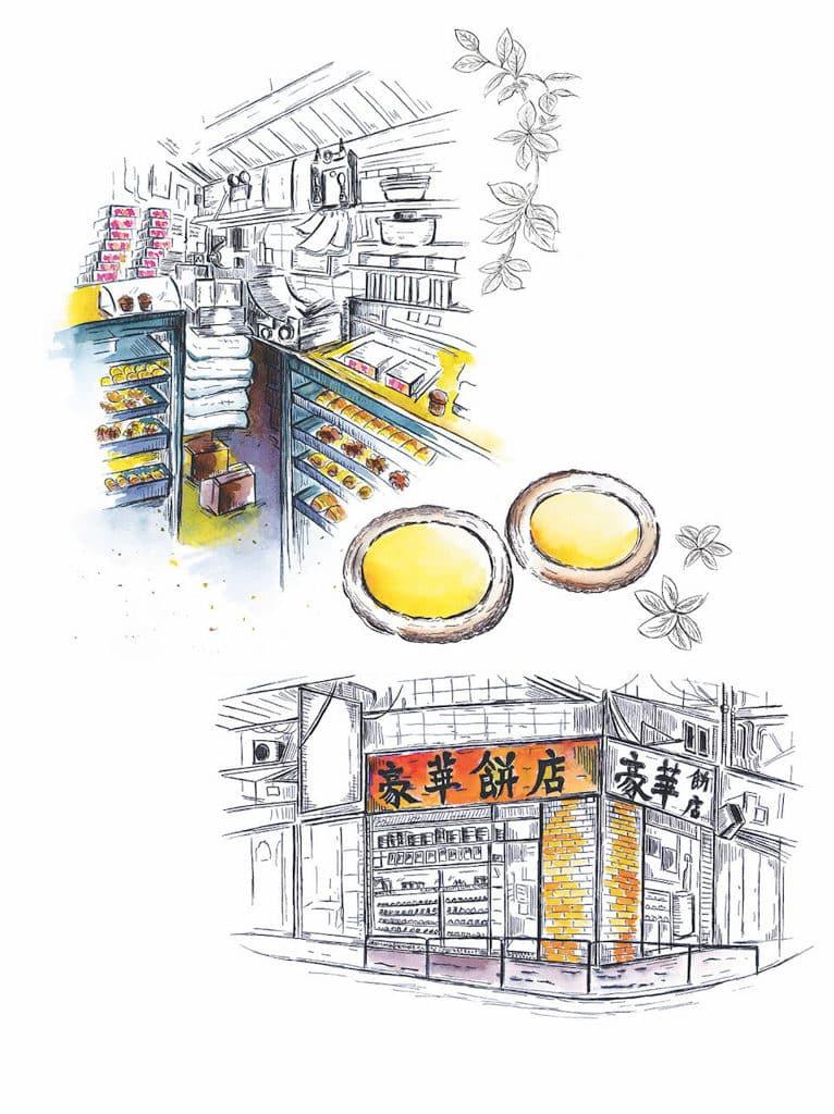 PMQ展覽|不一樣的探索:九龍城x阿魯巴 插畫師以插畫貫穿九龍城與加勒比海阿魯巴華人同樣刻苦耐勞的精神。