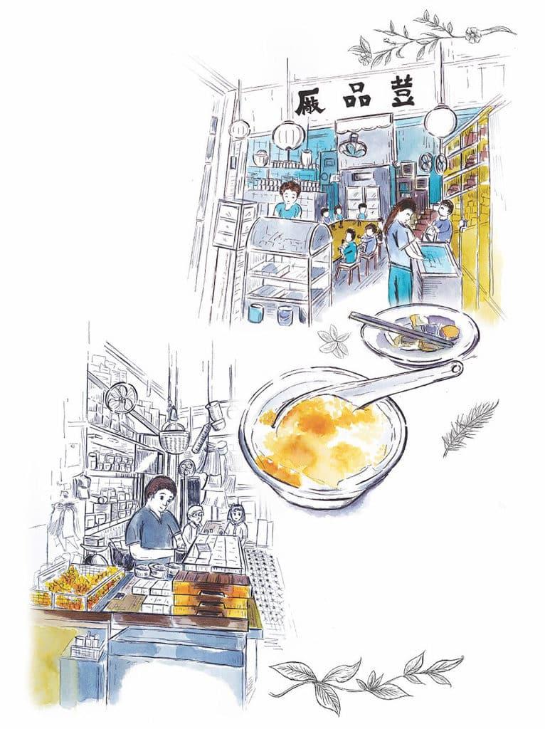 PMQ展覽|不一樣的探索:九龍城x阿魯巴 1