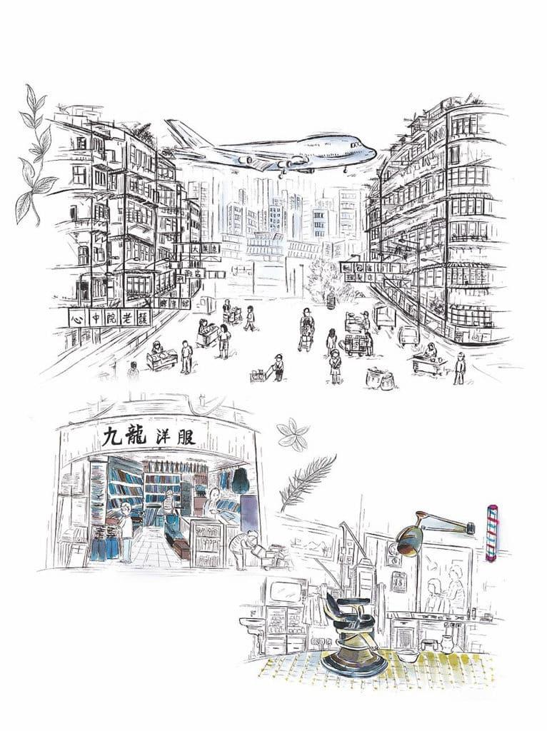PMQ展覽|不一樣的探索:九龍城x阿魯巴 4