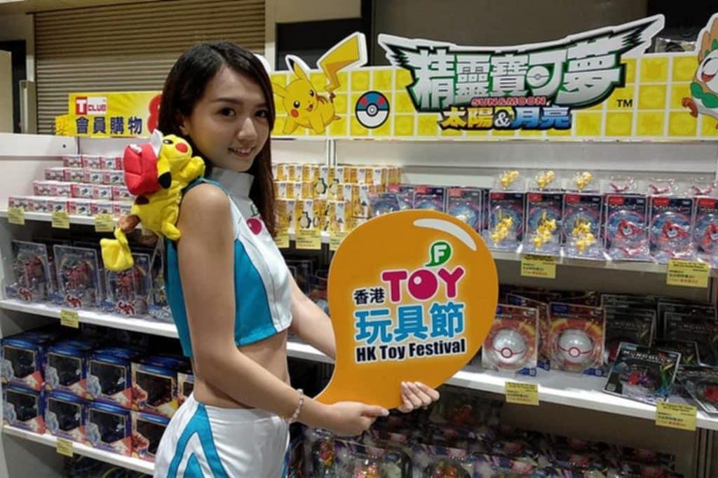 灣仔會展:香港玩具節2019 專題圖片