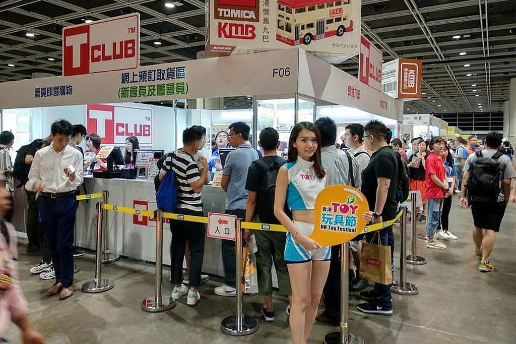 香港玩具節 2019 上將有限量玩具讓大家排隊選購。