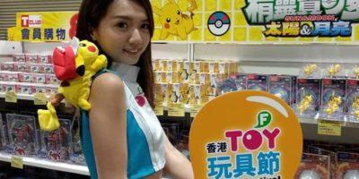 灣仔會展:香港玩具節2019