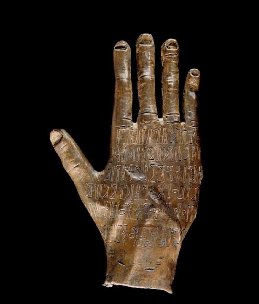 沙田文化博物館:百物看世界─大英博物館藏品展 阿拉伯銅手 公元100 – 300年 青銅 也門