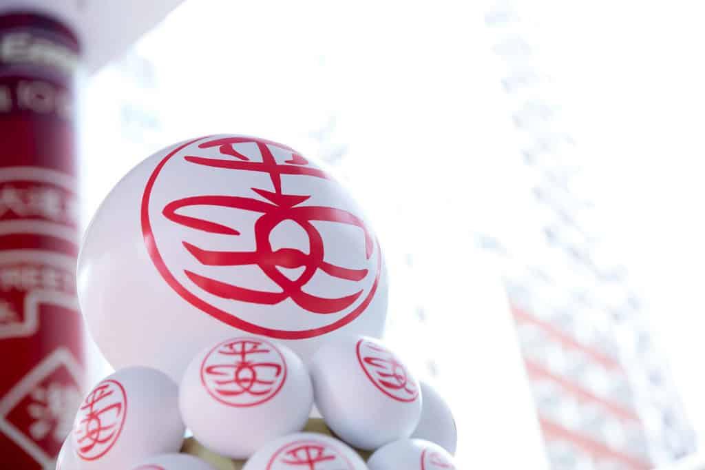 太平清醮2019:平安共載包山節主題活動 今年「包山節」首度衝出長洲。