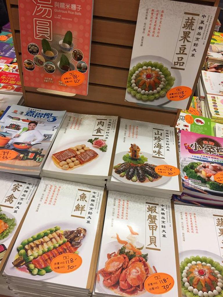 商務印書館「PopCorn店搬遷清貨大減價」烹飪書亦有大減價優惠。