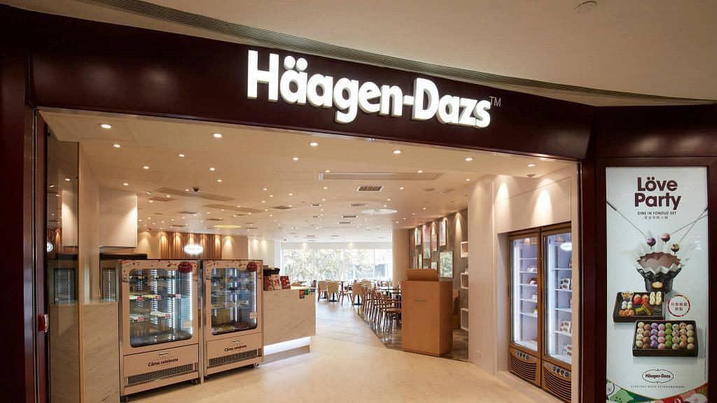 Häagen-Dazs八達通買一送一限時優惠 Häagen-Dazs 再度推出八達通買一送一優惠。