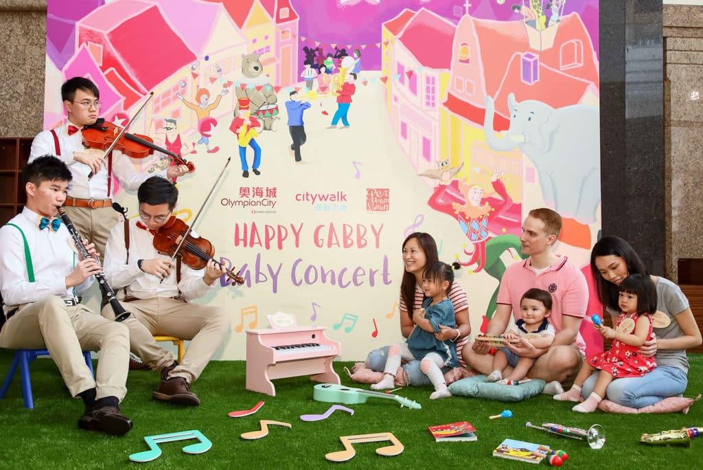 荃新天地活動:嬰幼兒互動古典音樂會 荃新天地將舉辦嬰幼兒互動古典音樂會。