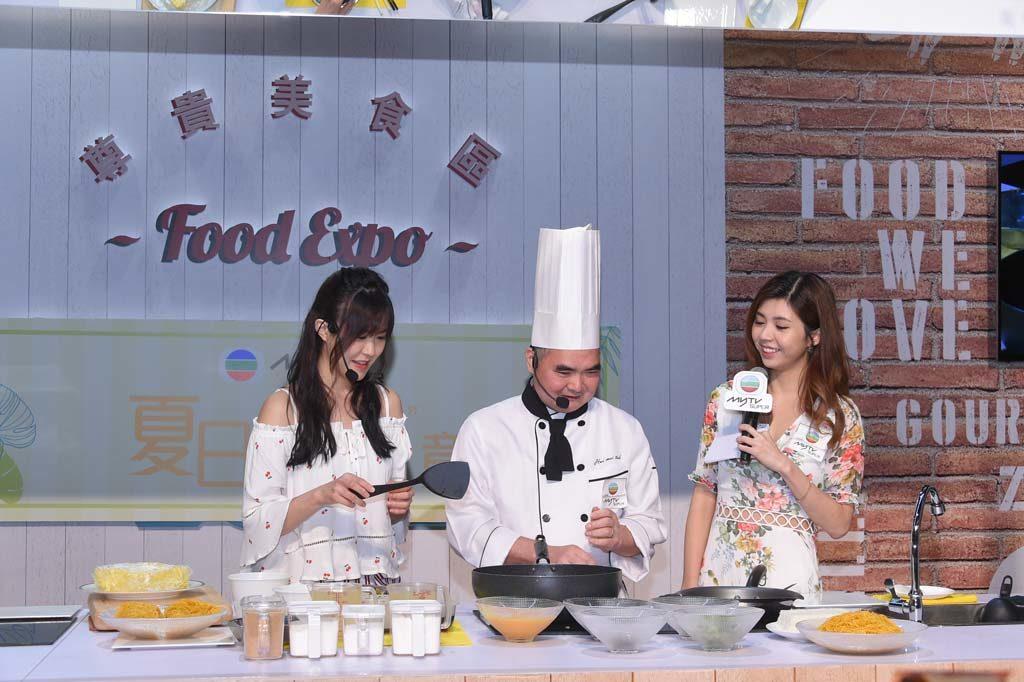 美食博覽2019請來米芝蓮星級餐廳的廚師即場作烹飪示範。
