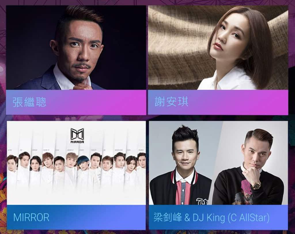 香港電訊5G科技嘉年華 場內將舉辦首個 5G 科技演唱會
